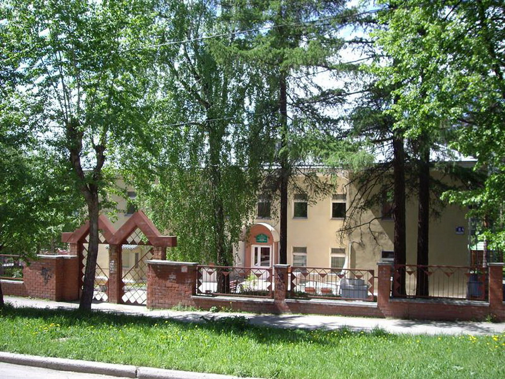 Дом инвалидов для престарелых свердловская область васильсурский дом престарелых