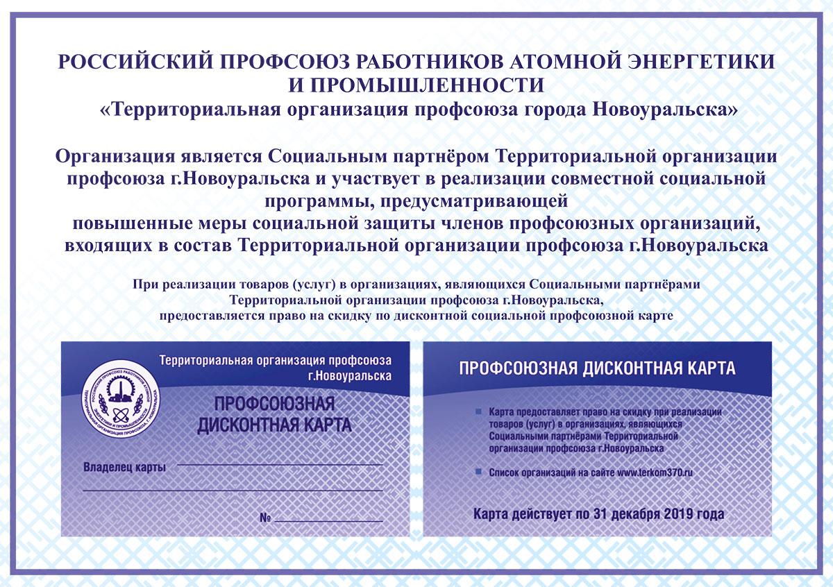 срок возмещения ндфл по налоговой декларации